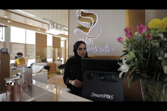 SBWC launches 'Women of Sharjah' campaign