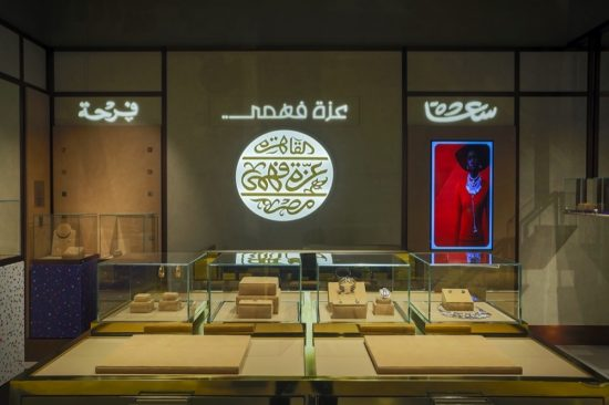Azza Fahmy Jewellery Open Shop-in-shop in THAT concept store