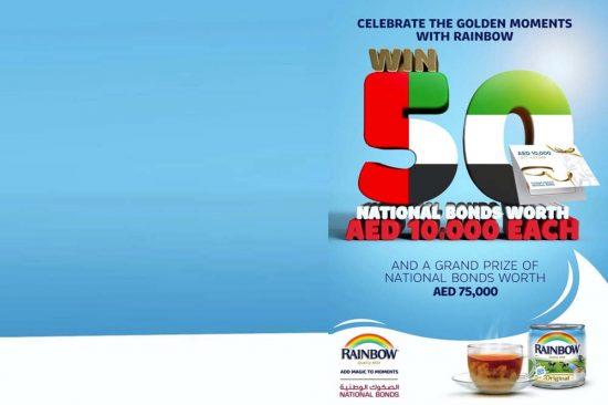 Rainbow Milk Partners with National Bonds