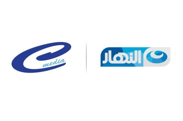 Choueiri Group's C-Media Appointed as the Exclusive Media Representative for Al-Nahar TV and Al-Nahar Drama channels