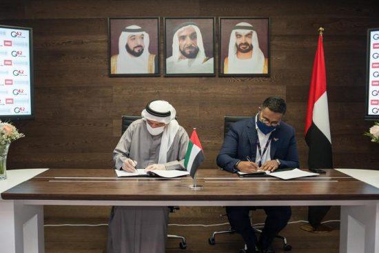 """جامعة الإمارات توقّع مذكرة تفاهم مع شركة """"جي 42 للرعاية الصحية""""  للتعاون على مشاريع بحثية  نسيبة: نسعى لتطبيق التقنيات المتطورة لمستقبل أكثر صحة للجميع"""