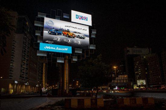 AI, AR and IoT to change digital signage trends says Pixcom