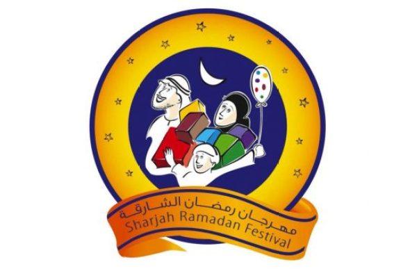 Sharjah Ramadan Festival 2021 website launches
