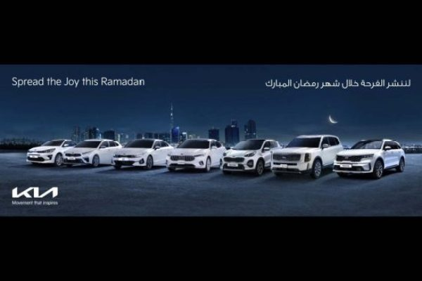 Al Majid Motors seeks to spread joy this Ramadan
