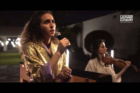 """Tamtam"" Serenades Audience in Four Original Spiritual Songs"