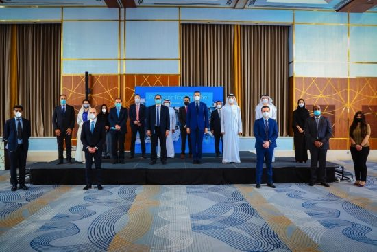 Iraqi Ministry of Finance and GE Mark Financial Close of