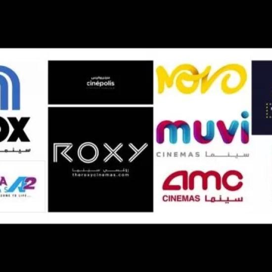عدة دور سينما خليجية تطلق حملة مشتركة من أجل تعزيز قطاع السينما