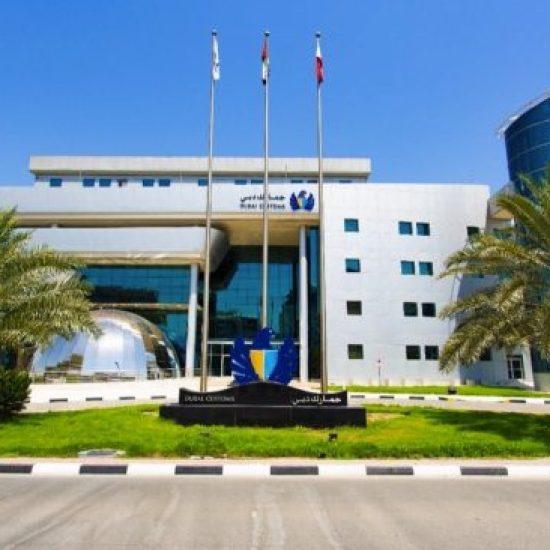 جمارك دبي تعزز التعاون مع أصحاب العلامات التجارية