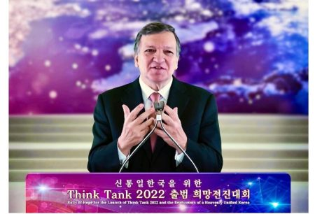 """Universal Peace Federation Launches """"THINK TANK 2022"""" to Reunify Korean Peninsula During Virtual 6th Rally of Hope"""