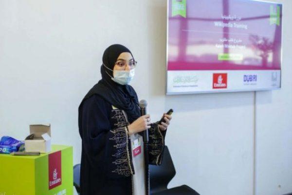 Emirates Literature Foundation's Kateb Maktub To Drive Visibility