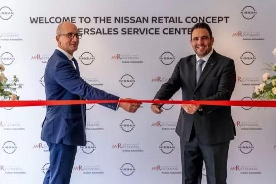 العربية للسيارات تطلق مركز خدمة نيسان بهوية جديدة بعد تجديده