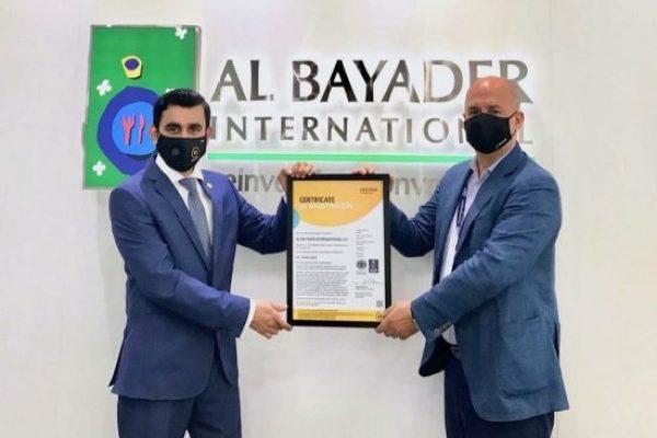 Intertek and Al Bayader International Celebrate World Environment Day