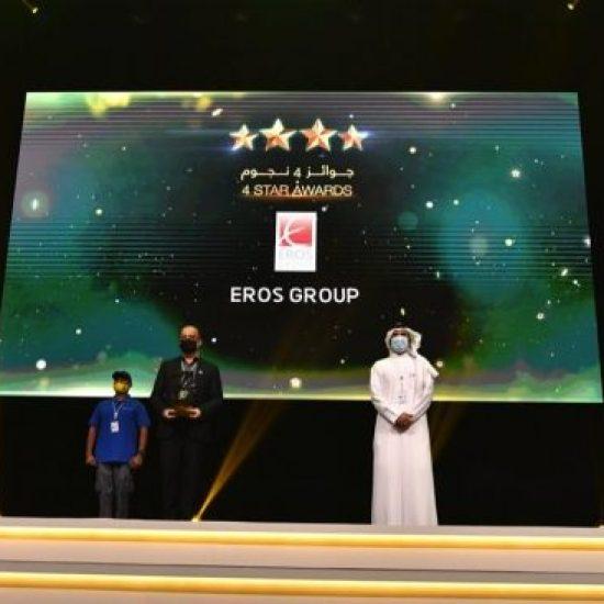 """مجموعة إيروس تفوز بتصنيف أربع نجوم من جائزة """"تقدير"""""""