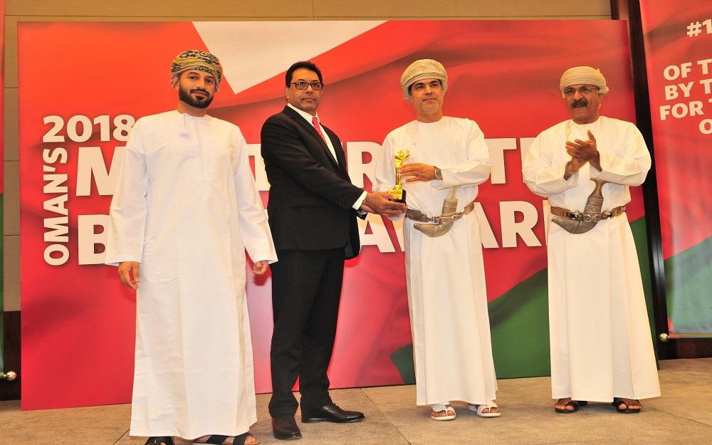 ريسوت للأسمنت تتسلم جائزة العلامة الأكثر ثقة في سلطنة عمان