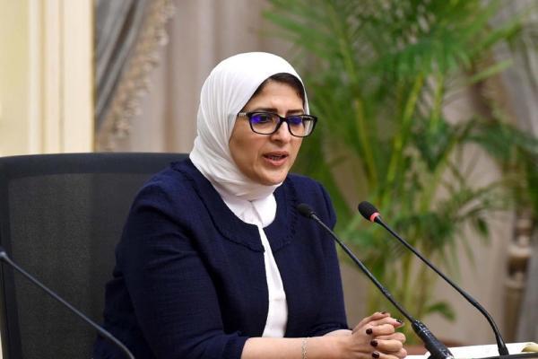 هالة زايد- وزيرة الصحة المصرية - صورة ارشيفية