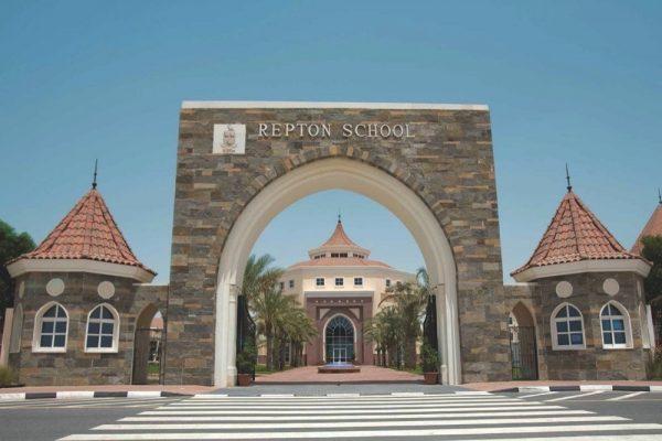 طالب إماراتي يحقق المرتبة الأولى في امتحان البكالوريا الدولية  في مدرسة ريبتون دبي
