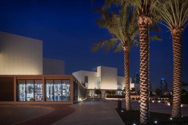 مفاجآت صيف دبي تطلق باقة من الفعاليات والأنشطة الرياضية