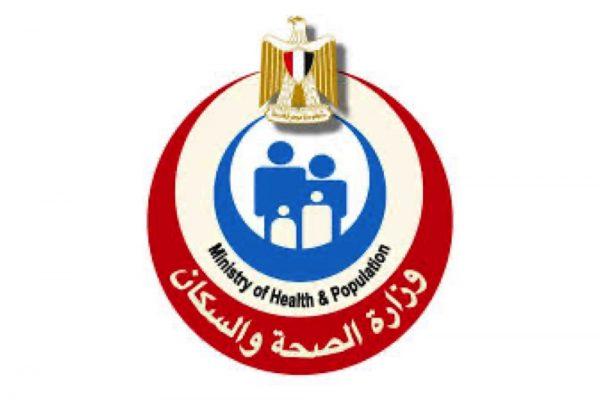 الصحة: تسجيل 950 حالة إيجابية جديدة لفيروس كورونا.. و 53 حالة وفاة