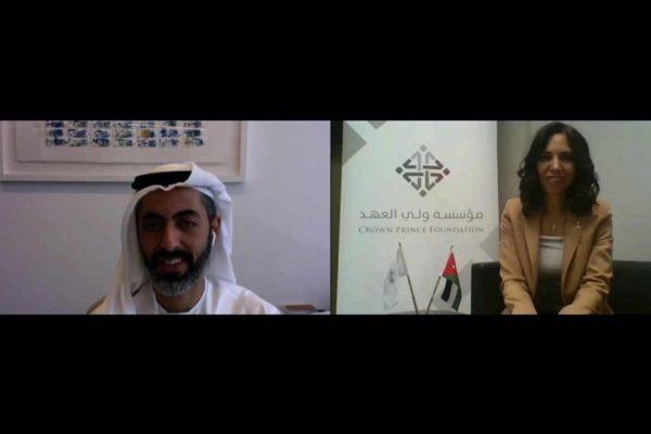 مذكرة تفاهم بين مؤسسة ولي العهد ومؤسسة عبد الله الغرير للتعليم