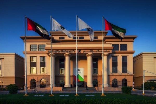 """كلية الهندسة في جامعة أبوظبي تطلق مخيم """"استعداد"""""""
