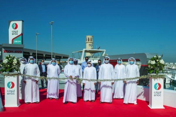 مجموعة اينوك تفتتح محطتي خدمة وقود بحريتين في دبي