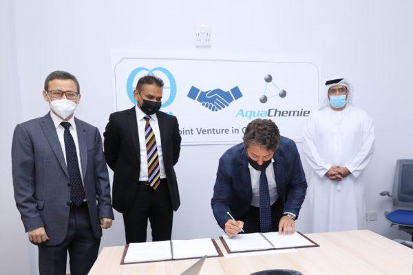 Kurita Europe and AquaChemie DMCC set up a new joint venture entity to serve the GCC Region