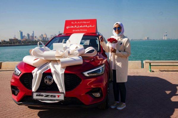 'إم جي' تحتفل بنجاح MG ZST الجديدة للعام 2021 في الشرق الأوسط
