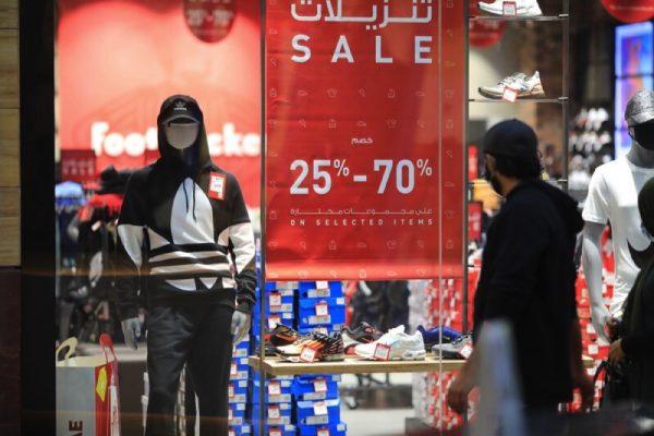 التخفيضات النهائية لمهرجان دبي للتسوق تقدم عروضاً ترويجية مذهلة