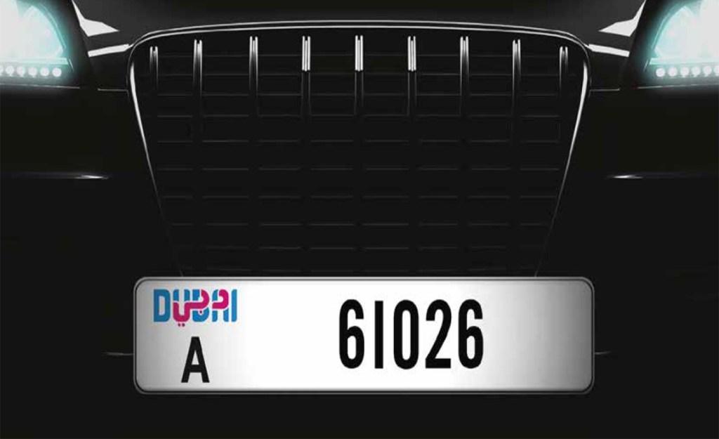 dubai number plate rta