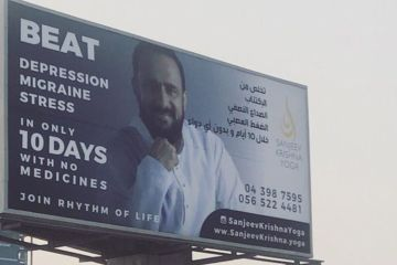 Dubai Billboard Authorities Diabetes