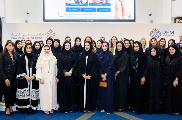 All UAE stock market companies now need at least one female board director