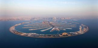 Dubai's Nakheel to unveil projects worth AED3.2 billion at Cityscape Global 2017