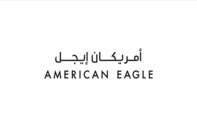 RECYCLE YOUR JEANS AT AMERICAN EAGLE
