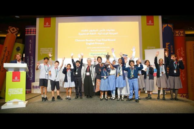 Quiz Champions Declared at the Chevron Readers' Cup Finals