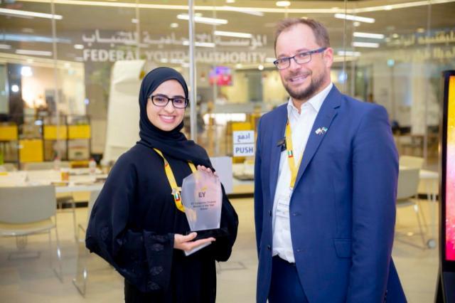 Rowayyah AlhefeitiwinsEY UAECorporate Finance Woman of the Year Award