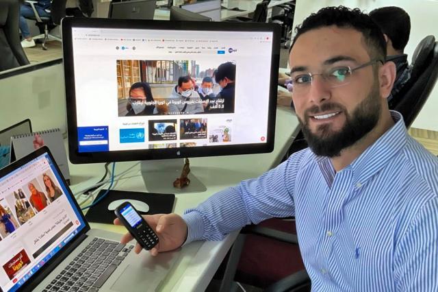 Akhbar Al Aan App Now on KaiOS Phones