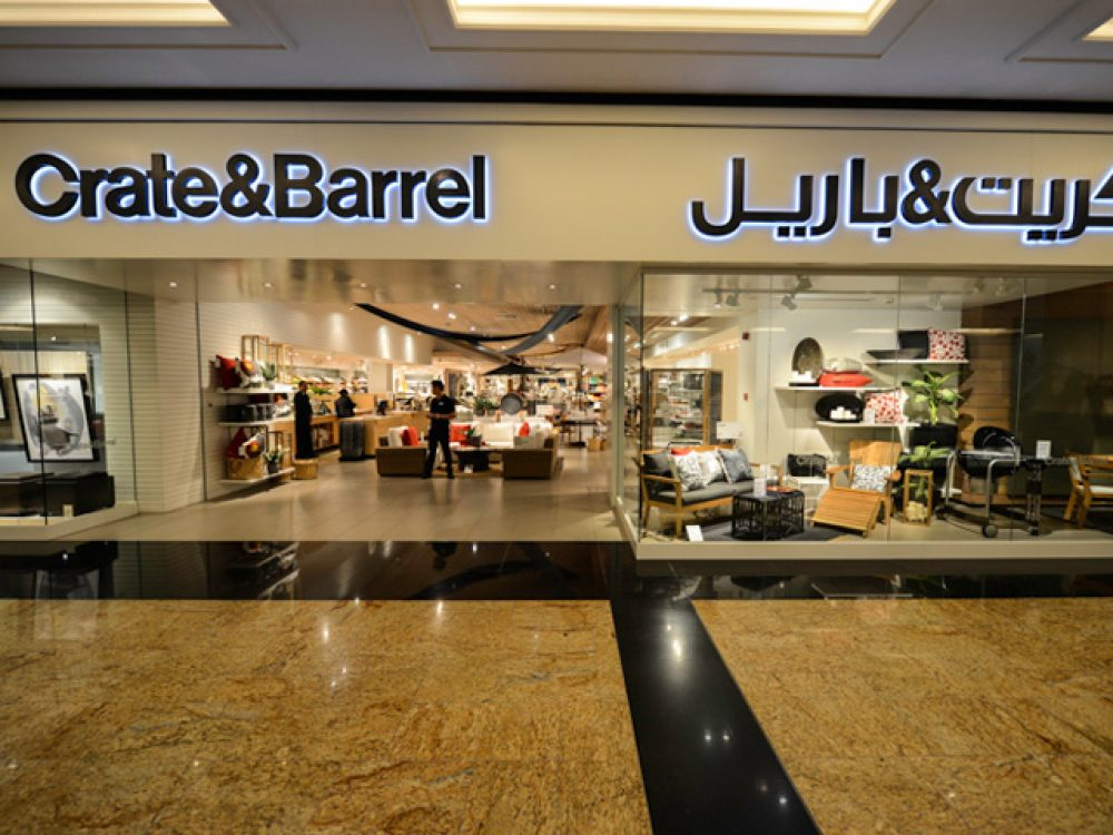 CRATE  BARREL  Dubai Shopping Guide