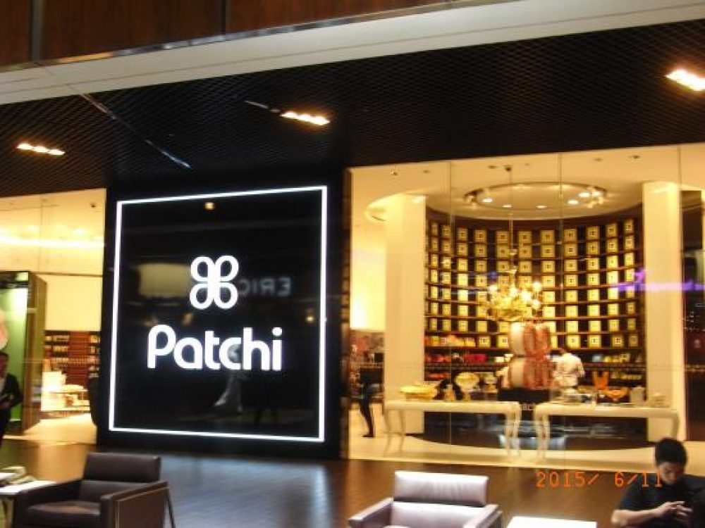 Pachi  Dubai Shopping Guide