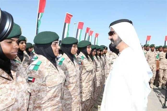 Dubai Commemoration Day