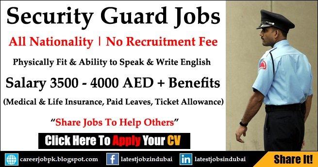 Security Guard Recruitment 2017
