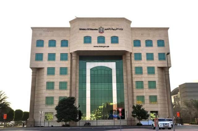 Education in Dubai