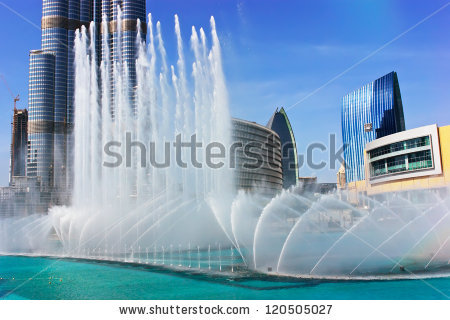 stock-photo-dubai-uae-november-night-view-dancing-fountains-downtown-and-in-a-man-made-lake-in-dubai-267510620