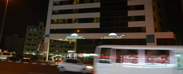 Howard Johnson hotel Apartments bur dubai