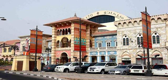 Mercato-Dubai