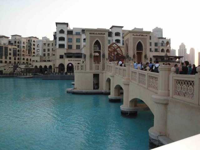 Souk al Bahar Umm Al Quwain