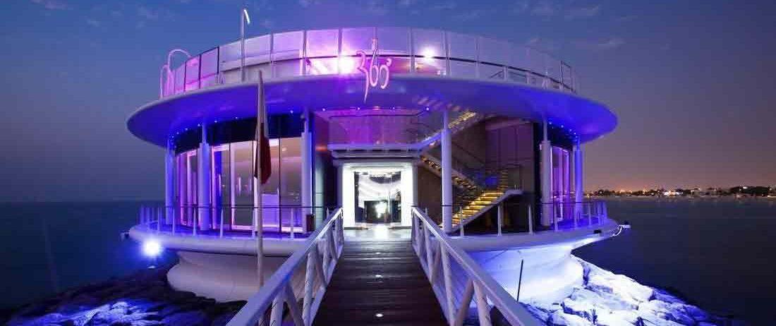 Uptown Bar Dubai