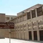 Al-Ahmadiya-School-and-Heritage-House