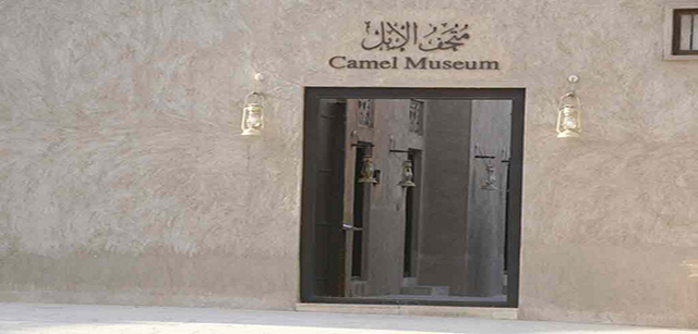 Camel-Museum-Dubai
