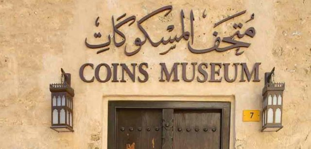 Coins Museum