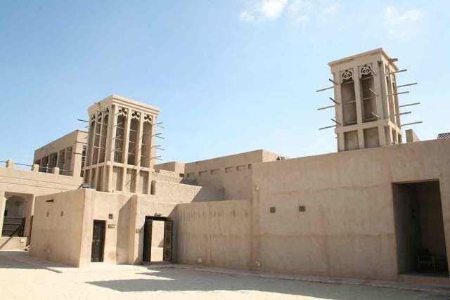 Sheik Saeed Al Maktoums House